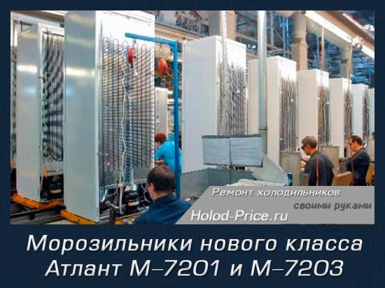 М-720M-М-7203