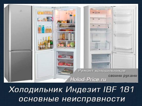 indesit-ibf-181