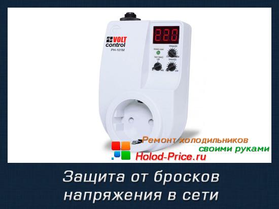 zashhita-elektropriborov-ot-skachkov-napryazheniya